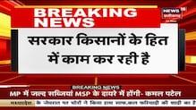 Jabalpur: कृषि मंत्री Kamal Patel बोले- कृषि बिल का सिर्फ राजनीतिक विरोध