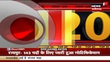 Top 20 | Top News Headlines Of The Day | Aaj Ki Taja Khabar | 25 November 2020