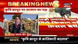 Farmers Protest: Rajasthan के किसानों ने कहा की Punjab के किसानों का आंदोलन Politics का हिस्सा है