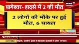 Uttarakhand में Suresh Bhatt होंगे भाजपा के प्रदेश महामंत्री ।  News18UP ।