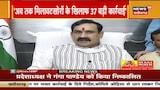 MP: 24 घंटे में Coronavirus के 1668 नए मामले, 12 लोगों की मौत | Khabare Madhya Pradesh Ki