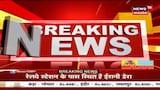 Bhopal: ईरानी डेरे पर चला प्रशासन का बुल्डोजर, हंगामे की आशंका, भारी पुलिस बल तैनात | News18 MP Live