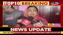 Noida में मोबाइल कंपनी में लगी भीषण आग, लाखों का सामान स्वाहा। News18UP।