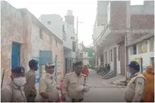 MP By-Election: मुरैना में BSP-कांग्रेस कार्यकर्ताओं की भिड़ंत, मचा हड़कंप