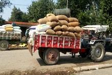 अमेठी: इन 7 सरकारी क्रय केंद्रों पर धान बेचने के लिए 36 दिन से इंतजार में किसान, देखें तस्वीरें