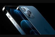 Apple iPhone 12 Pro को बनाने में लगते हैं सिर्फ 30,000 रु, बिकता है लाखों में