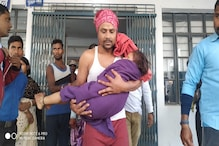 पारिवारिक कलह में शख्स ने 6 साल के बेटे और अपना रेता गला, दोनों की हालत नाजुक