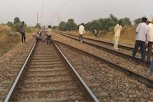 Rajasthan: गुर्जर आरक्षण आंदोलन समाप्त, पटरी से उठे आंदोलनकारी, इंटरनेट शुरू