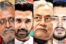 Exit Polls: एग्जिट पोल्स में NDA पर भारी महागठबंधन, जीत किसी को नहीं