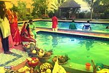 Chhath Puja 2020: छठ बाजार में सजे इन चीजों को देखकर आती है घर की याद, देखें Photos