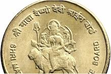 माता वैष्णो देवी छपे सोने-चांदी के सिक्के जारी, दिवाली पर यहां से खरीदें