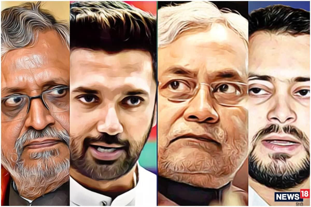 Bihar assembly elections, Chirag Paswan, LJP, BJP, PM Narendra Modi, बिहार विधानसभा चुनाव, चिराग पासवान, एलजेपी, भाजपा, पीएम नरेंद्र मोदी