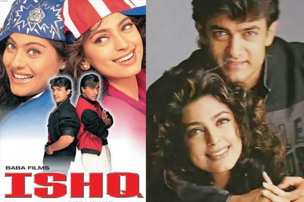 नई दिल्ली. बॉलीवुड एक्टर आमिर खान (Aamir Khan) और एक्ट्रेस जूही चावला (Juhi chawla) ने एक साथ बॉलीवुड में कदम रखा था. 1988 में रिलीज हुई कयामत से कयामत तक आमिर और जूही की पहली बॉलीवुड फिल्म थी और अपनी पहली फिल्म से इन दोनों ने हंगामा मचा दिया था. उसके बाद भी ये जोड़ी कई फिल्मों में नजर आई, लेकिन फिर ऐसा क्या हुआ जो फिल्म इश्क (Ishq) के बाद दोनों कभी भी बड़े पर्दे पर साथ नजर नहीं आए.