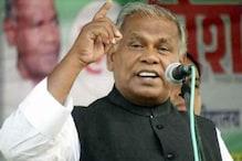 'RJD चाहे तो कम हो जाए क्राइम', पूर्व सीएम जीतन राम मांझी के बयान पर बवाल