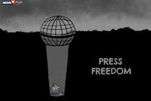 दुनिया के इन 10 देशों में सुरक्षित नहीं हैं पत्रकार, पाकिस्तान के दोस्त इन 2 देशों में है सबसे बुरा हाल!