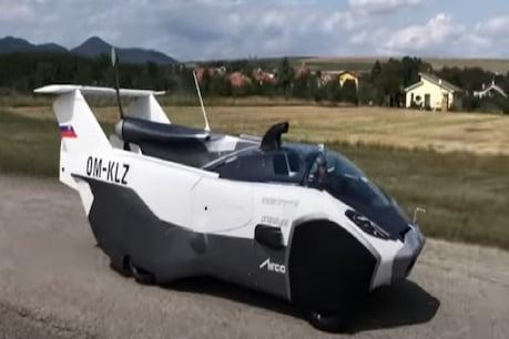 क्लेनविजन की फ्लाइंग कार (फोटो क्रेडिट- youtube.com/watch?v=QAnIjwwzupI )
