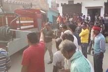 कुशीनगर: पटाखा गोदाम में विस्फोट, 4 की मौत, आधा दर्जन गंभीर रूप से झुलसे