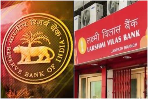 रिजर्व बैंक ने ऐलान कर दिया है कि लक्ष्मी विलास बैंक का डीबीएस बैंक के साथ विलय होगा.