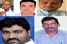 रोहतास जिले का एक ऐसा प्रखंड, जहां के 5 नेता विधायक बने, एक हीं गांव से दो MLA