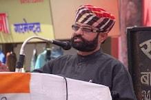 Rajasthan: MLA महेंद्रजीत सिंह मालवीय के वायरल वीडियो से गरमायी सियासत