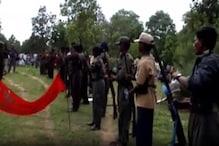 झारखंड के चतरा में 10 लाख के इनामी नक्सली कमांडर की गोली मारकर हत्या, शव बरामद