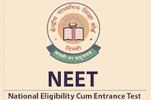 NEET counselling 2020: कल खत्म होगा दूसरे राउंड का रजिस्ट्रेशन, जानें डिटेल