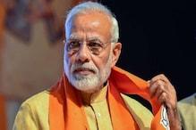 15वें वित्त आयोग ने पीएम मोदी को सौंपी रिपोर्ट, जानें इसके बारे में सबकुछ