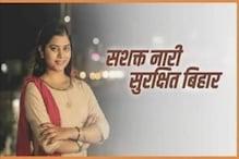 BJP-JDU को उनकी 'पोस्टर गर्ल' ने दिया झटका, मायावती की 'हाथी' पर हुई सवार