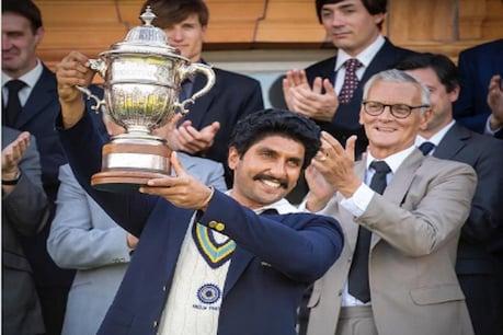 रणवीर सिंह (Ranveer Singh) अपनी आने वाली फिल्म '83' को लेकर फिर से चर्चा में हैं. इसमें उन्होंने देश को पहला क्रिकेट विश्वकप दिलाने वाली टीम के कैप्टन कपिल देव (Kapil Dev) की भूमिका निभाई है.