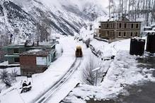 दिल्ली से कुल्लू घूमने आई युवती की मौत, बर्फ़ में गिरने हुई थी बेहोश