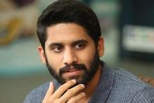नागार्जुन के बेटे तो 'भल्लालदेव' के भाई हैं नागा चैतन्य, देखें फैमिली फोटोज