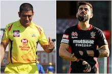 IPL 2020: कोहली ने नहीं की धोनी वाली गलती और प्लेऑफ में पहुंच पाई RCB
