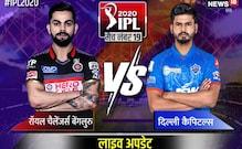 दिल्ली ने बैंगलोर को हराया, दोनों टीमें प्लेऑफ में पहुंचीं