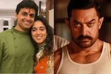 आमिर खान की बेटी इरा खान कर रही हैं फिटनेस कोच को डेट! सामने आई ये PHOTOS