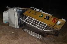बैतूल में बेकाबू ट्रक रेलिंग तोड़कर पुल से नीचे गिरा, 5 मजदूरों समेत 4 की मौत