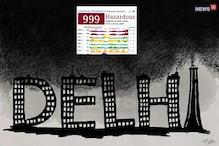 Air Pollution: दिल्ली में लगातार बिगड़ते जा रहे हालात, 500 के पार पहुंचा AQI