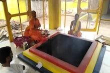 अयोध्या फैसले की वर्षगांठ:सरयू तट पर होगा धार्मिक अनुष्ठान, जलेंगे घी के दीप