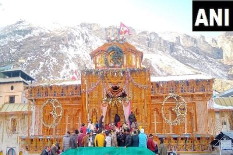 बद्रीनाथ धाम मंदिर को शीतकाल के लिए बंद कर दिया गया है.