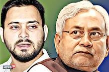 Bihar: रुझानों को कभी भी पलट सकते हैं नतीजे, 20 सीटों पर 1000 से कम मार्जिन