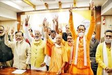 UP By-Election: 7 में से अपनी सभी सीट जीतकर गदगद है भाजपा लेकिन, 6 सीटों पर सिचुएशन हुई अलार्मिंग
