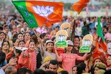 बिहार में सरकार बनाने के बाद अब बीजेपी के सामने हैं ये तीन चुनौतियां
