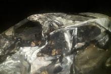 कार-ट्रक में भीषण टक्कर, आग लगने से 5 लोग जिंदा जले, तस्वीरों से समझें कितना खौफनाक था हादसा