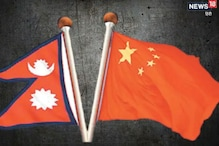 क्यों इस नेपाली नेता को China से जान का खतरा महसूस हो रहा है?