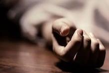रात में गर्लफ्रेंड से मिलने आए युवक की पोल खुली तो भागा,कुएं में गिरकर हुई मौत