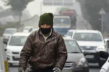 Weather update: सर्दी ने दिखाने शुरू किये तेवर, देखें कहां कितना रहा तापमान