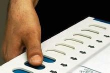 गोपालगंज की 6 विधानसभा सीटों पर 92 प्रत्याशियों की किस्मत आज EVM में होगी कैद