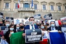 फ्रांस ने ISI चीफ शुजा पाशा की बहन समेत 183 पाकिस्तानियों का वीजा रद्द किया