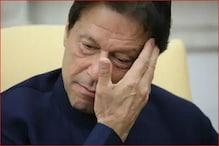 पाकिस्तान : गिलगित-बाल्टिस्तान के चुनाव में इमरान की पार्टी को मिली सिर्फ 10 सीटें