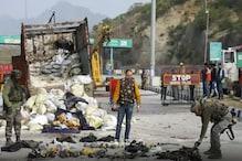जम्मू-कश्मीर: नगरोटा एनकाउंटर में 4 आतंकी ढेर, 11 AK 47 रायफल बरामद