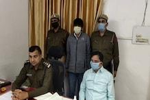 हत्या समेत 5 मामलों में संलिप्त रहे बदमाश ने पुलिस पर की थी फायरिंग, गिरफ्तार